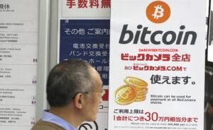 dark web bitcoin - 5